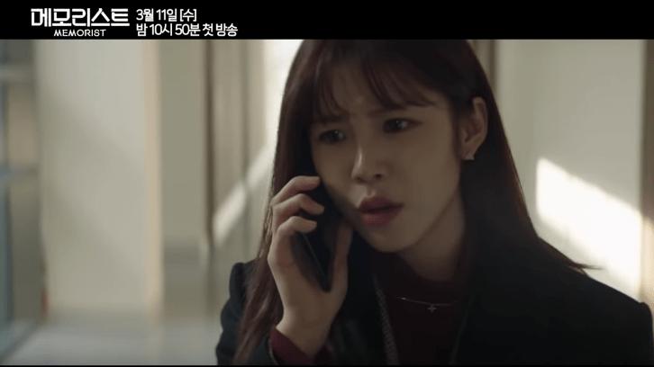 Korean drama Memorist reporter
