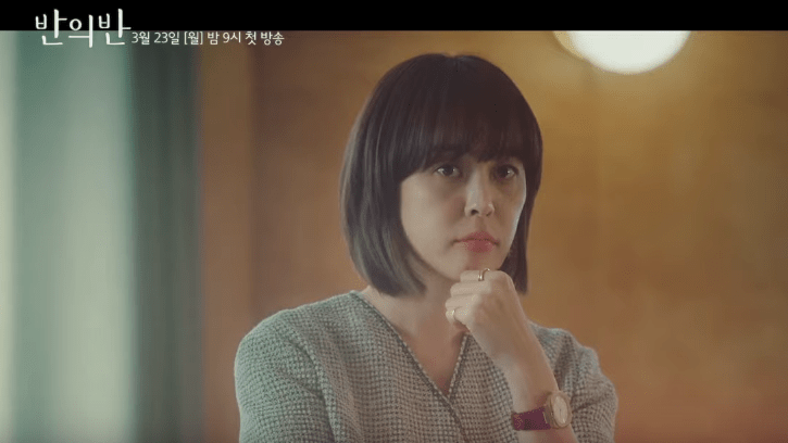 Lee Han Na A piece of your mind kdrama 2020