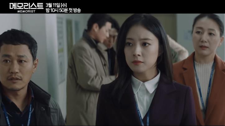 Lee Se Young Memorist 2020