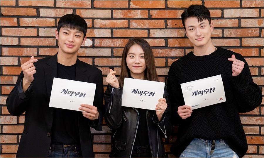 Lee Shin Young, Shin Seung Ho and Kim So Hye for drama Friendship Contract 2020