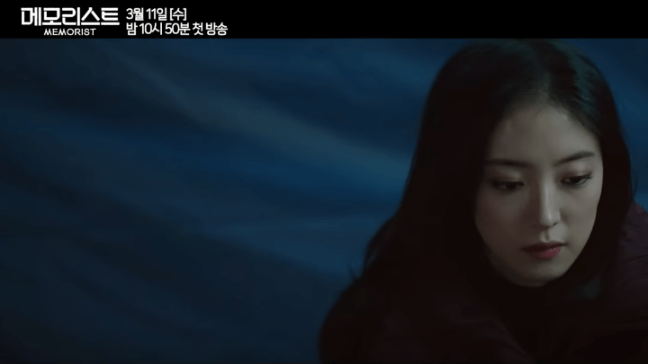 Memorist 2020 Lee Se Young