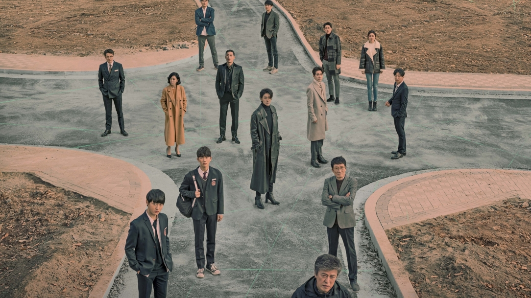 Nobody Knows Poster korean drama March 2020