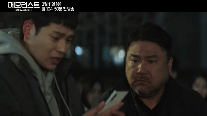 other cast memorist korean drama 2020