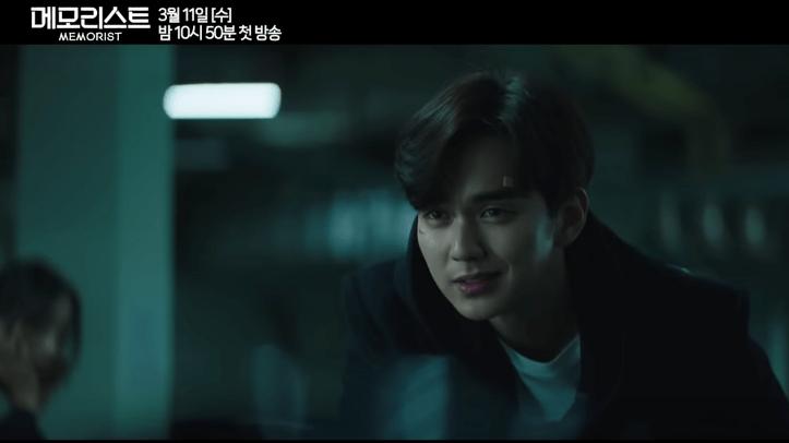 Yoo Seung Ho Memorist 2020