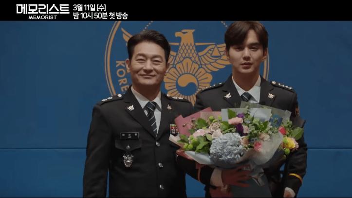 Yoo Seung Ho ploiceman memorist drama